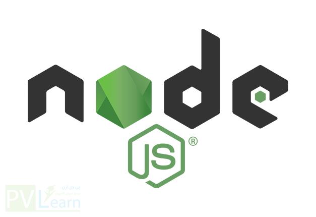 فایل pdf آموزش Node js - پی وی لرن • مرجع آموزش، طراحی و