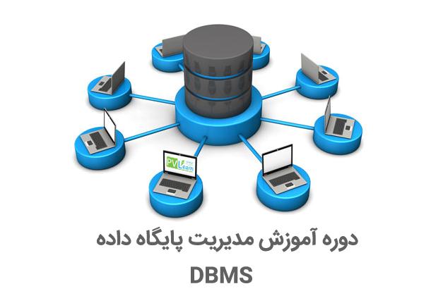 جلسه ۲۲ : آشنایی با Deadlock در سیستم مدیریت پایگاه داده ( DBMS )